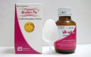 بروفين فلو شراب BRUFEN FLU SUSP 60 ML