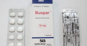 بوسبار أقراص لعلاج القلق والتوتر العصبى Buspar Tablets