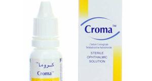 كروما قطرة للعين لعلاج الحساسية والتهاب الملتحمة Croma Eye Drops
