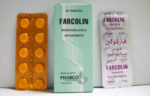 فاركولين أقراص شراب موسع للشعب الهوائية Farcolin Tablets