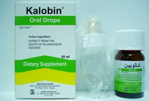 كالوبين نقط مكمل غذائى لتحسين وظائف الشعب الهوائية Kalobin Drops