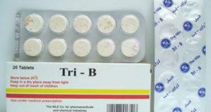تراى بى أقراص حقن لعلاج الام والتهابات الاعصاب والانيميا Tri - B