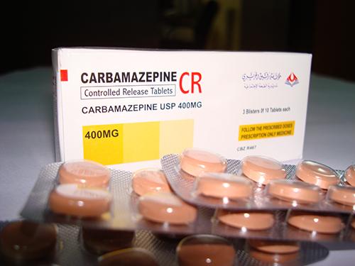 كاربامازيبين أقراص لعلاج حالات الصرع Carbamazepine Tablets