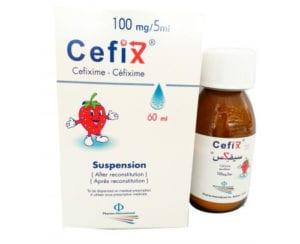 سيفيكس شراب Cefix suspension