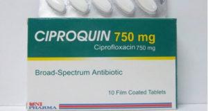 سيبروكوين أقراص مضاد حيوى واسع المجال Ciproquin Tablets