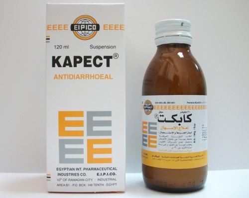كابكت شراب لعلاج الاسهال والنزلات المعوية Kapect Syrup