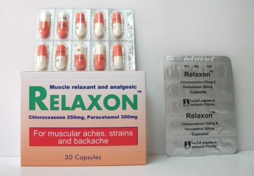ريلاكسون كبسولات مسكن للالم وباسط للعضلات Relaxon Capsules