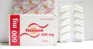 ثيوتاسيد اقراص لعلاج التهاب الاعصاب وضعف الخصوبة Thiotacid Tablets