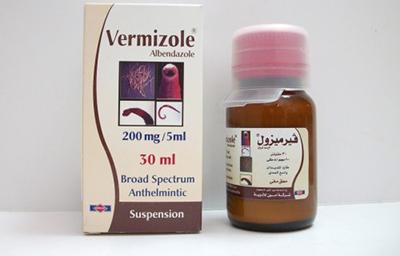 فيرميزول شراب Vermizole Suspension