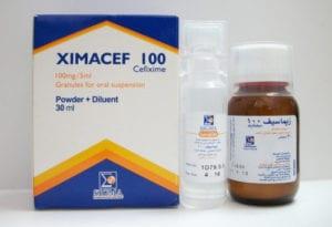 زيماسيف شراب Ximacef suspension