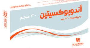 أندوبوكسيتين أقراص لعلاج سرعة القذف عند الرجال Andopoxetine Tablets