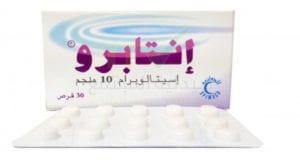 انتابرو أقراص لعلاج اضطرابات القلق ومهدئ للاكتئاب Entapro Tablets