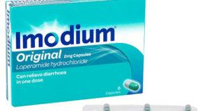 إيموديوم كبسولات لعلاج أعراض الاسهال الحاد والمزمن Imodium Capsules