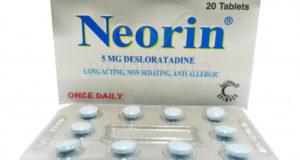 نيورين أقراص لعلاج التهابات الجيوب الانفية Neorin Tablets