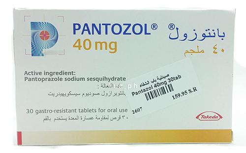 بانتوزول أقراص لعلاج قرحة العدة وارتجاع المرئ Pantozol Tablets