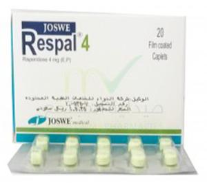 ريسبال أقراص لعلاج القلق والخوف والفصام الاكتئابى Respal Tablets