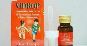فيدروب نقط للوقاية من الكساح ومن تلين للعظام Vidrop Oral Drops
