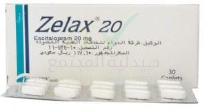 زيلاكس أقراص لعلاج القلق والتوتر Zelax Tablets
