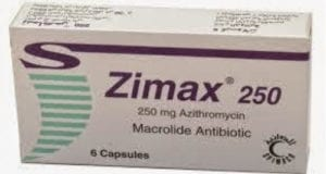 زيماكس كبسولات شراب مضاد حيوى واسع المجال Zimax Capsules