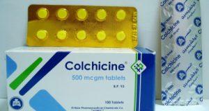 كولشيسين أقراص لعلاج نوبات النقرس الحادة Colchicine Tablets