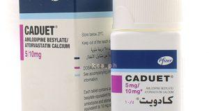 كادويت أقراص لعلاج ضغط الدم والذبحة الصدرية Caduet Tablets