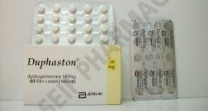 دوفاستون أقراص لتثبيت الحمل Duphaston Tablets