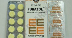 فيورازول أقراص لعلاج عدوي الامعاء و الانسجة Furazol Tablets