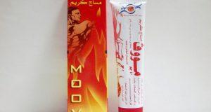 مووف كريم لتسكين آلام العضلات Moov Cream
