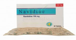 نافيدين أقراص لعلاج القرحه الهضمية Navidine Tablets