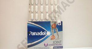 بنادول جوينت أقراص لخفض الحرارة ومسكن للألام Panadol Joint Tablets