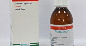 ريالاك شراب لعلاج الإمساك المزمن Rialac Syrup