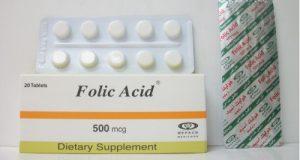 فوليك أسيد أقراص لعلاج نقص حمض الفوليك Folic Acid Tablets