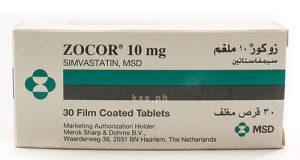 زوكور أقراص لعلاج ارتفاع الكوليسترول فى الدم Zocor Tablets