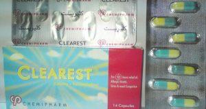 كليرست كبسولات لعلاج الحكة الجلدية Clearest Capsules