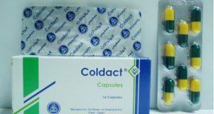 كولداكت كبسولات لازالة أعراض البرد ومضاد للاحتقان Coldact Capsules