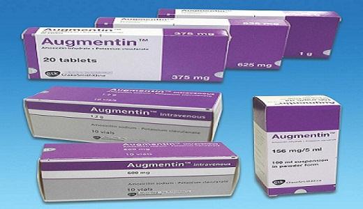 Augmentin tab 375 mg6002PPS0
