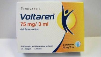 حقنة فولتارين Voltaren 75 mg ampoules