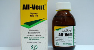 أولفنت شراب لعلاج الكحة All-Vent Syrup