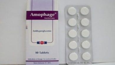 اموفاج أقراص لعلاج مرض السكري Amophage Tablets