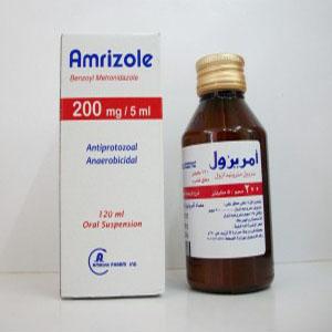 أمريزول شراب Amrizole Suspension