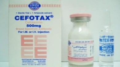 سيفوتاكس فيال حقن مضاد حيوي واسع المجال Cefotax Vial