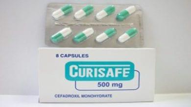 كيوريسيف كبسولات وشراب ونقط مضاد حيوي واسع المجال CuriSafe