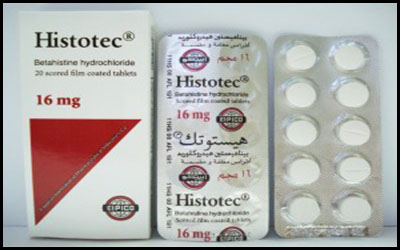 هيستوتك أقراص لعلاج الدوخة والدوار Histotec Tablets