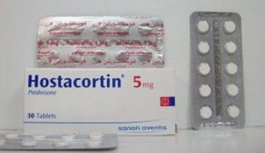 هوستاكورتين أقراص لعلاج الحساسية والالتهابات Hostacortin Tablets
