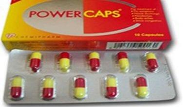 باور كابس كبسولات للأنفلونزا والام الجسم Power Caps Capsules