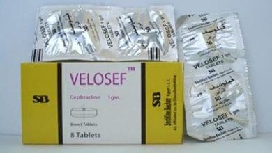 فيلوسف أقراص وكبسولات وشراب مضاد حيوي واسع المجال Velosef