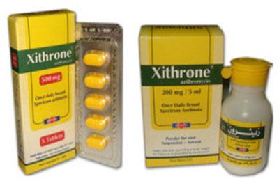 زيثرون أقراص شراب مضاد حيوي واسع المجال Xithrone Tablets
