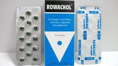 رواكول كبسولات لعلاج حالات اضطراب الكبد والمرارة Rowachol Capsules