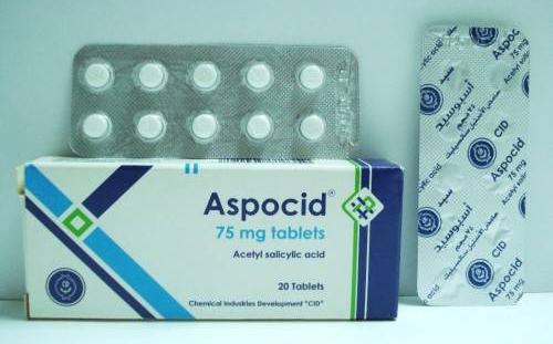 برشام اسبوسيد ASPOCID 75MG 20 TAB
