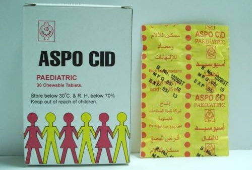 برشام اسبوسيد 75 مضغ ASPOCID PAEDIATRIC 75MG 30 CHEWABLE TAB